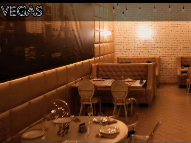 Вегас чита ночной клуб ночные клубы дискотека онлайн